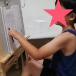 デッサンの教え方-21 IF-THENプランニングでデッサン練習の継続を目指す